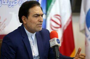 هدف غرب از راهبرد مهار با ایجاد محدودیت در قبال ایران