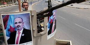 دوست مخفی جدید رژیم صهیونیستی در جنوب یمن