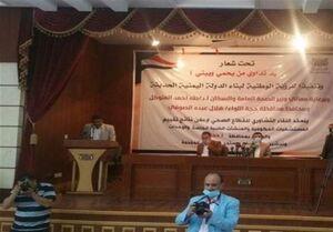جنایت عربستان علیه اماکن بهداشتی یمن؛ تخریب بیش از ۳۰۰ بیمارستان و مرکز بهداشتی