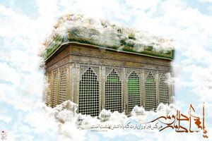 فیلم/ سالروز ورود بانوی بهشتی به ایران