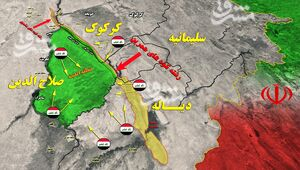 جزئیات عملیات بزرگ در مثلث مرموز «صلاح الدین - دیاله - کرکوک» / آیا بغداد میتواند توطئه کاخ سفید را خنثی کند؟ + نقشه میدانی و عکس