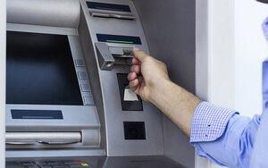 دستگاه عابر بانک