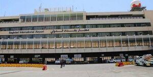 برخورد راکت با بخش نظامی فرودگاه بغداد