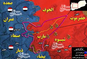 آخرین تحولات میدانی یمن پس از شکست فتنه «یاسر العواضی» / ترمز ائتلاف سعودی در جنوب استان مأرب کشیده شد  + نقشه میدانی و عکس