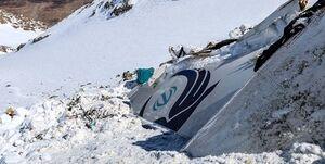 ناگفتههای تکاندهنده بررسی حادثه ATR آسمان/ گزارش بررسی سانحه کمیسیون ایران ترجمه گزارش فرانسه بود