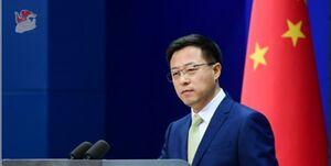 پکن: به شیوهای قانونی پاسخ آمریکا را میدهیم