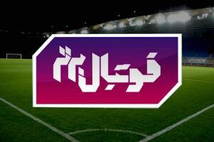 فوتبال برتر پرببیندهترین برنامه ورزشی +عکس