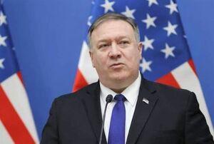 پامپئو: شورای امنیت تحریمهای ایران را تمدید کند