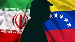 آمریکا ونزوئلا ایران