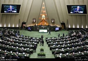 دومین طرح مجلس برای اصلاح قانون نظارت بر رفتار نمایندگان