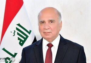 وزیر خارجه عراق به ایران و عربستان سفر میکند
