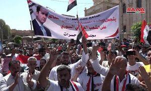 عکس/ تجمع مردم البوکمال در حمایت از دولت سوریه