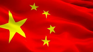 عکس/ پایگاه نظامی چین در هیمالیا
