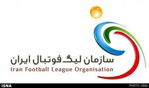 واکنش سازمان لیگ به ادعای فتحی درباره لو رفتن قراردادها