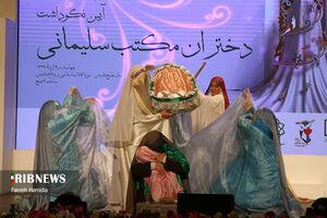 عکس/ همایش «دختران مکتب سلیمانی»
