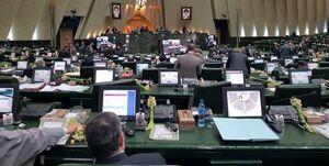 نظارت بر نمایندگان؛ از تجربه قانون بی اثر تا طرح جدید برای نظارت