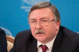 واکنش روسیه به برگزاری نشست کمیسیون مشترک