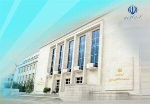وزارت اقتصادی دولت
