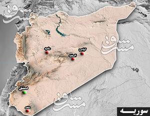 جزئیات حملات هوایی به خاک سوریه/ «دیرالزور، سویداء، حمص و حماه» محل جدید ماجراجوییهای صهیونیستها + نقشه میدانی