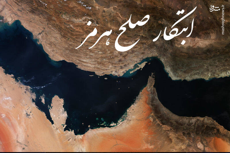 اروپا باید مقامات ایرانی را که خواستار خروج از برجام و انپیتی هستند تحریم کند