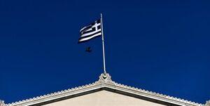 دستور دولت یونان برای تعطیلی یک مسجد