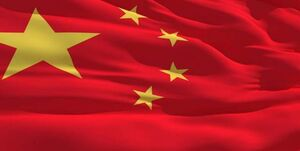 بیانیه سفارت چین در لبنان در رد اظهارات مقام آمریکایی
