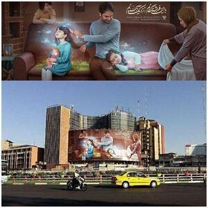 عکس/ دیوارنگاره جدید میدان ولیعصر(ع)