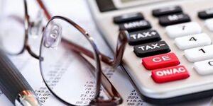 مالیاتهای باورنکردنی در کشورها