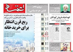 زیباکلام: اگر «آنگلا مرکل» هم رئیس جمهور ایران بود، وضع همین بود/ اروپا گفتاردرمانی میکند، اما ما نباید بهانه به دست آنها دهیم