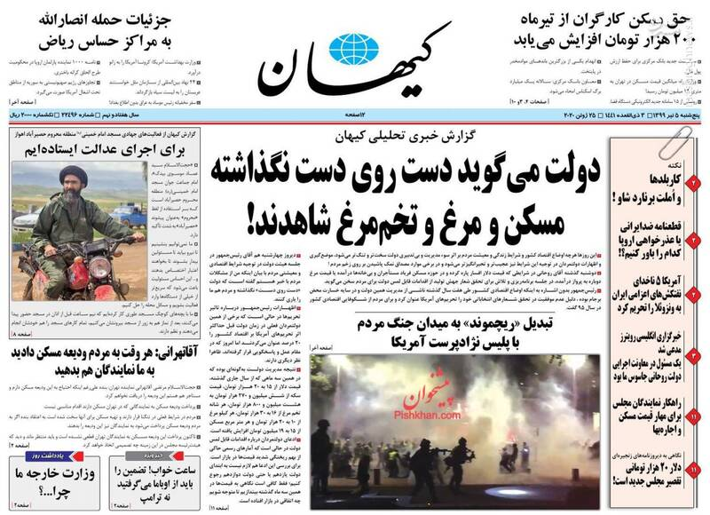 کیهان: دولت می گوید دست روی دست نگذاشته