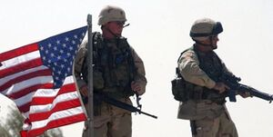 یورش تروریستهای آمریکایی به مقر الحشد الشعبی