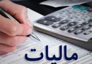 هفت ماه معطلی لایحه اصلاح مالیاتهای مستقیم در دولت