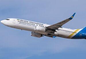 چطور با هواپیمای اوکراینی مسخ میشوید؟