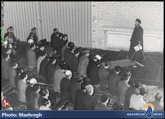 شهید آیت الله دکتر بهشتی- آلمان - مرکز اسلامی «هامبورگ»