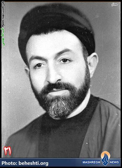شهید آیت الله دکتر بهشتی