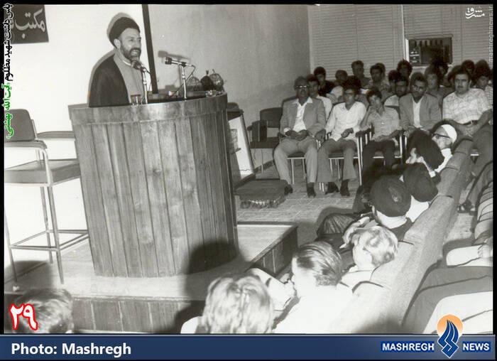 شهید آیت الله دکتر بهشتی - سلسله جلسات سخنرانی در «مکتب قرآن» - «اهواز»