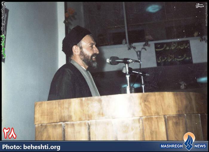 شهید بهشتی - سلسله جلسات سخنرانی در «مکتب قرآن» - «اهواز»