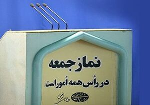 پیام نمایندگان رهبری به روحانی/ روایت محجوب از آتشافروزی دولت و بانک مرکزی