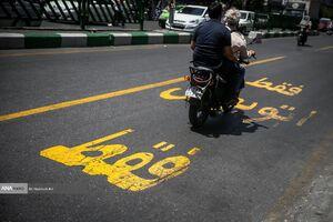عکس/ ورود موتور سیکلت ممنوع