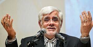 استعفای عارف پیشدستی برای انحلال شورای اصلاح طلبان بود