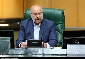 ارائه گزارش اولویتهای مجلس به قالیباف
