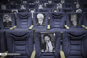 عکس/ گرامیداشت شهدای هفت تیر