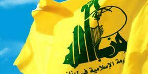 حزبالله از حکم قضایی علیه سفیر آمریکا استقبال کرد