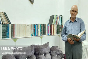 گچکار اردکانی با ۶ کلاس سواد ۳۰۰۰ کتاب خوانده