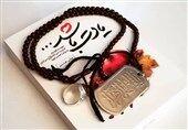 """""""یادت باشد"""" به لبنان رفت/ عربزبانها مخاطبان جدید عاشقانههای شهید سیاهکالیمرادی"""