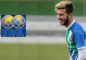 بازیکن مراکشی در تیم ملی عراق