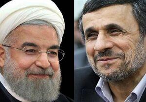 کُپیبرداری روحانی از طرح شکست خورده احمدینژاد