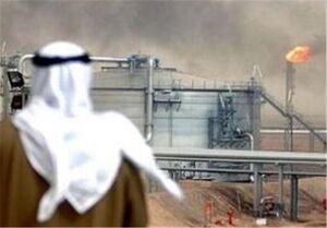 آیا عربستان آبستن اعتراضهای اجتماعی است؟