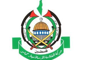 فتح فلسطین