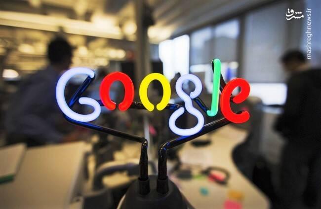  گوگل دانشگاه میشود!